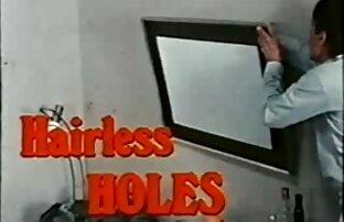 دیلدو قرمز ایدی کانال فیلم سوپر در بیدمشک
